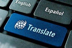 traducir el inglés