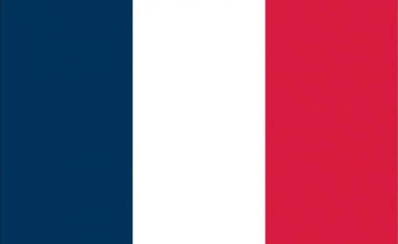 inventos franceses