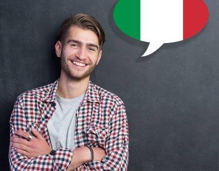 La pronunciación en italiano